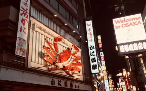 """老干妈不仅能让腾讯""""迷醉"""",也是移居日本的一道秘方"""