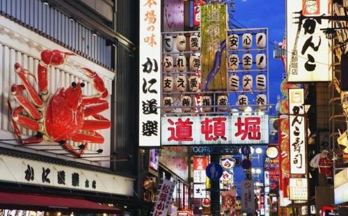 2020要想移民日本,你得满足以下条件